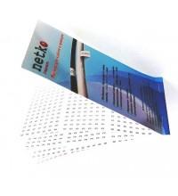 Книжка (блокнот) с наклейками для маркировки кабеля, 11стр (цифры 0-9 )